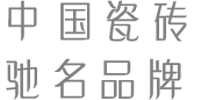 盛世红蜻蜓陶瓷,瓷砖产品