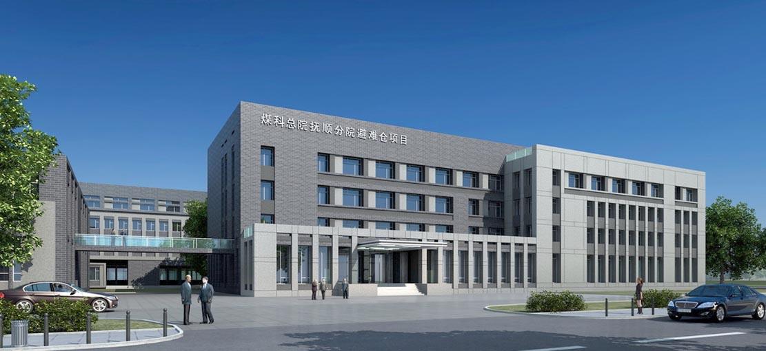 广东佛山盛世红蜻蜓陶瓷有限公司-厂家网站首页-广东瓷砖驰名品牌