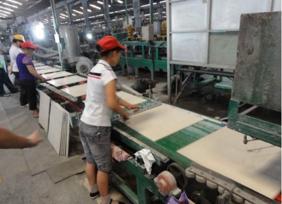 红蜻蜓瓷砖工艺